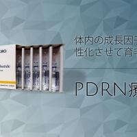 PDRN療法 体内の成長因子を活性化させて育毛促進
