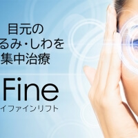 iFine Lift